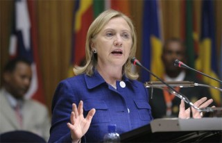 Secretary Clinton addresses the African Union at the African Union Commission headquarters in Addis Ababa,   Ethiopia, Monday, June 13, 2011.