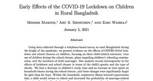 Thumbnail Image of Working Paper Title Page: Early Effects of the COVID-19 Lockdown on Children in Rural Bangladesh